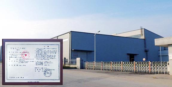 现代化生产厂家行业值得信赖企业
