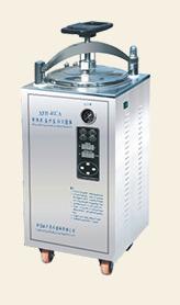 电压式压力蒸汽灭菌器